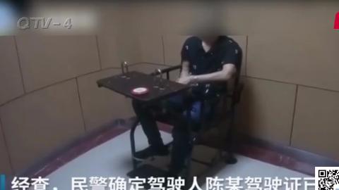 男子收费站被交警查,办假证变成了扮逃犯,被罚4500元拘留15日