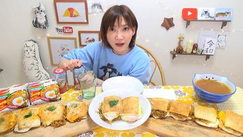 【木下大胃王】用营多捞面做的三明治超级好吃!