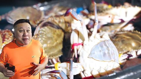 青岛/市区凌晨三点钟的大螃蟹批发点 价格便宜到你也想来一筐