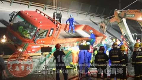 中国交通事故20191010:每天最新的车祸实例,助你提高安全意识