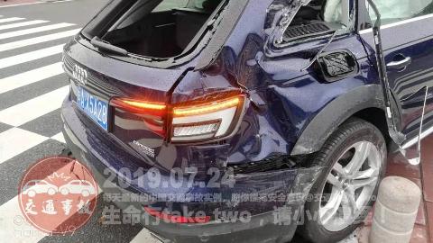 中国交通事故20190724:每天最新的车祸实例,助你提高安全意识