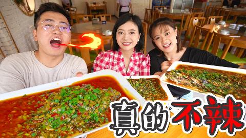 【盗月社】30元的藿香鱼,一人一条鼻尖冒汗,川妹子:真的不辣!