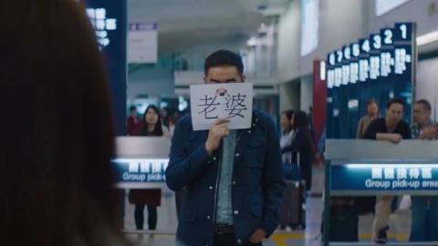 香港商业犯罪片再创新低,《廉政风云》打头阵,开放式结局引争议