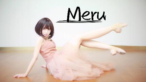 【卡吹】Meru穿上纱裙和影分身们一起翩翩起舞吧!