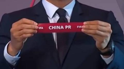 中国队分组已出炉:中国队,别以为你稳了 。