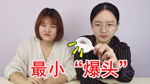 """全网最小""""爆头""""海鲜,火辣墨鱼豆是这种味道?!"""