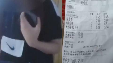 女子25楼扔外卖盒拒承认 民警拨外卖单上号码 她的电话响了