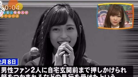 【豆乳字幕组】190113 Wide na Show 指原莉乃对NGT48山口真帆事件发表评论