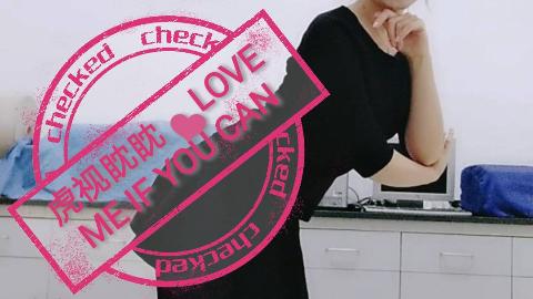 【盛盛】虎视眈眈+love me if you can-性感宅舞翻跳-办公室尬舞