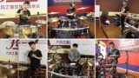 简单架子鼓教学,零基础入门架子鼓教程视频欣赏,玩转架子鼓8