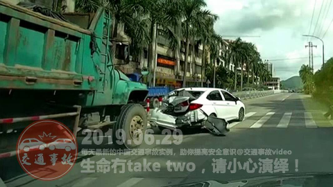 中国交通事故20190629:每天最新的车祸实例,助你提高安全意识