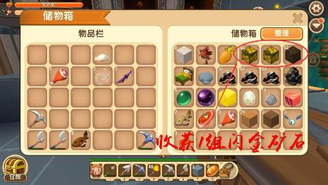 迷你世界28:我与小叶再次下矿洞,挖到1组多闪金矿石