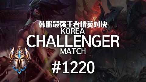 韩服最强王者精英对决 #1220 |  祝大家国庆快乐嗷~