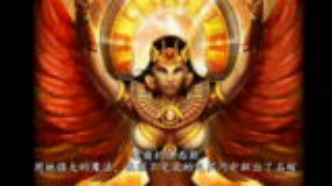 【埃及神话第二期】第一具木乃伊,冥界之神欧西里斯
