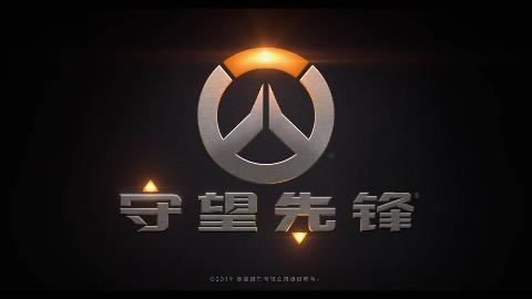 《守望先锋》1080P英雄故事CG动画