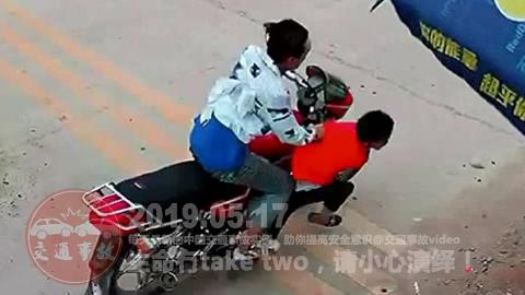 中国交通事故20190517:每天最新的车祸实例,助你提高安全意识