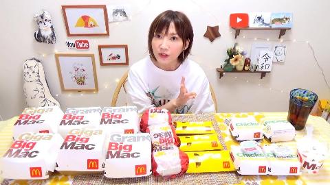 【木下大胃王】麦当劳新推出3种巨无霸!还有培根土豆派等 @柚子木字幕组