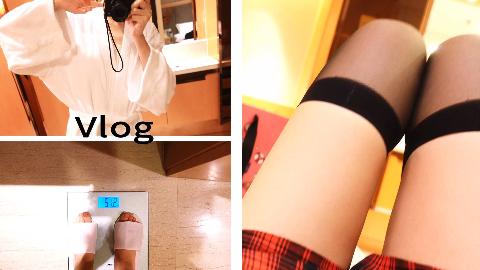 【Vlog】演出前的【Kyokyo】