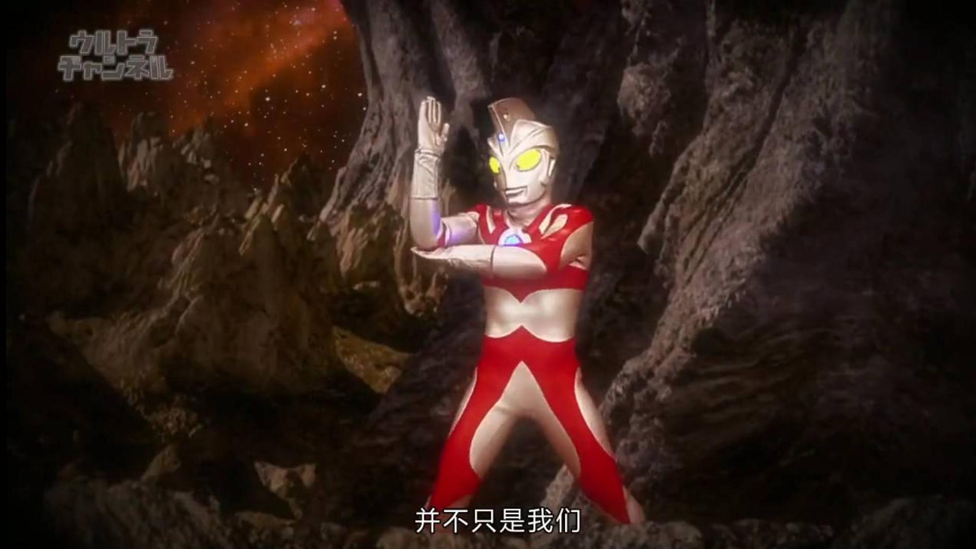 最强法王!艾斯奥特曼TV杀敌榜 (导弹超兽贝劳克恩——最强超兽强博王)