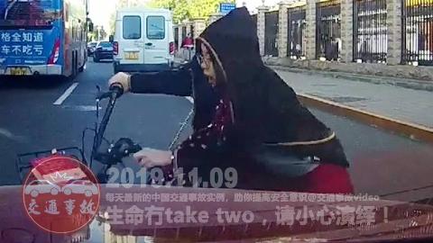 中国交通事故20191109:每天最新的车祸实例,助你提高安全意识