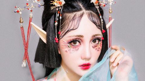 【国风】山海经系列妆容No,19,横公鱼