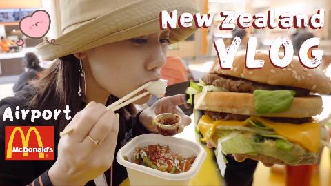 密子君·果然还是中国胃!国外机场连吃3家知名快餐,越吃越想家