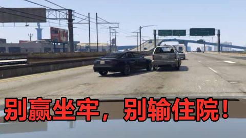 用GTA的方式打开交通事故VIDEO路怒合集