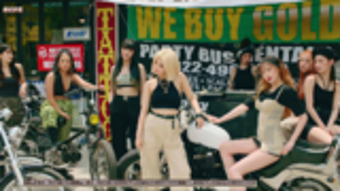 (G)I-DLE  Uh-Oh  MV 中韩字幕 | 神迹字幕组