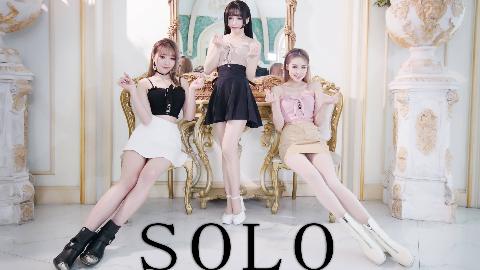【紫颜 雪球 美欣】仙女们的SOLO!—  韩舞初尝试