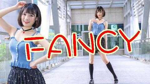 【菟籽琳】FANCYTWICE Dance Cover