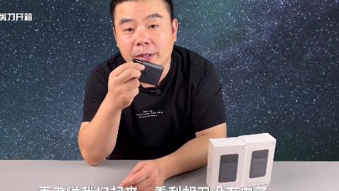 开箱179元小米,米家电动超薄剃须刀,这颜值,刮胡子可惜了!