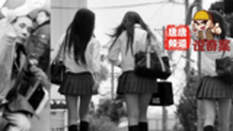 日本可乐投毒案件,无差别杀人人人自危!