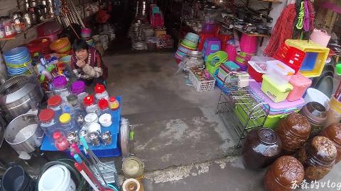 【苏森vlog】杂货店10块钱的塑料桶,竟然可以到山上换一群蜜蜂