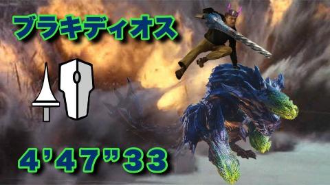 【搬运】碎龙 单人长枪 4:47