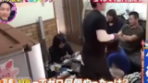 【人间观察】如果买彩票中了一亿日元,你会怎么办?