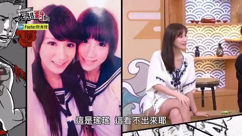 【台湾综艺】跟班变公主!以前不追现在就没机会!