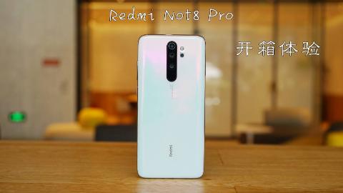 红米Note 8 Pro开箱体验:这个Pro不只是高配版这么简单