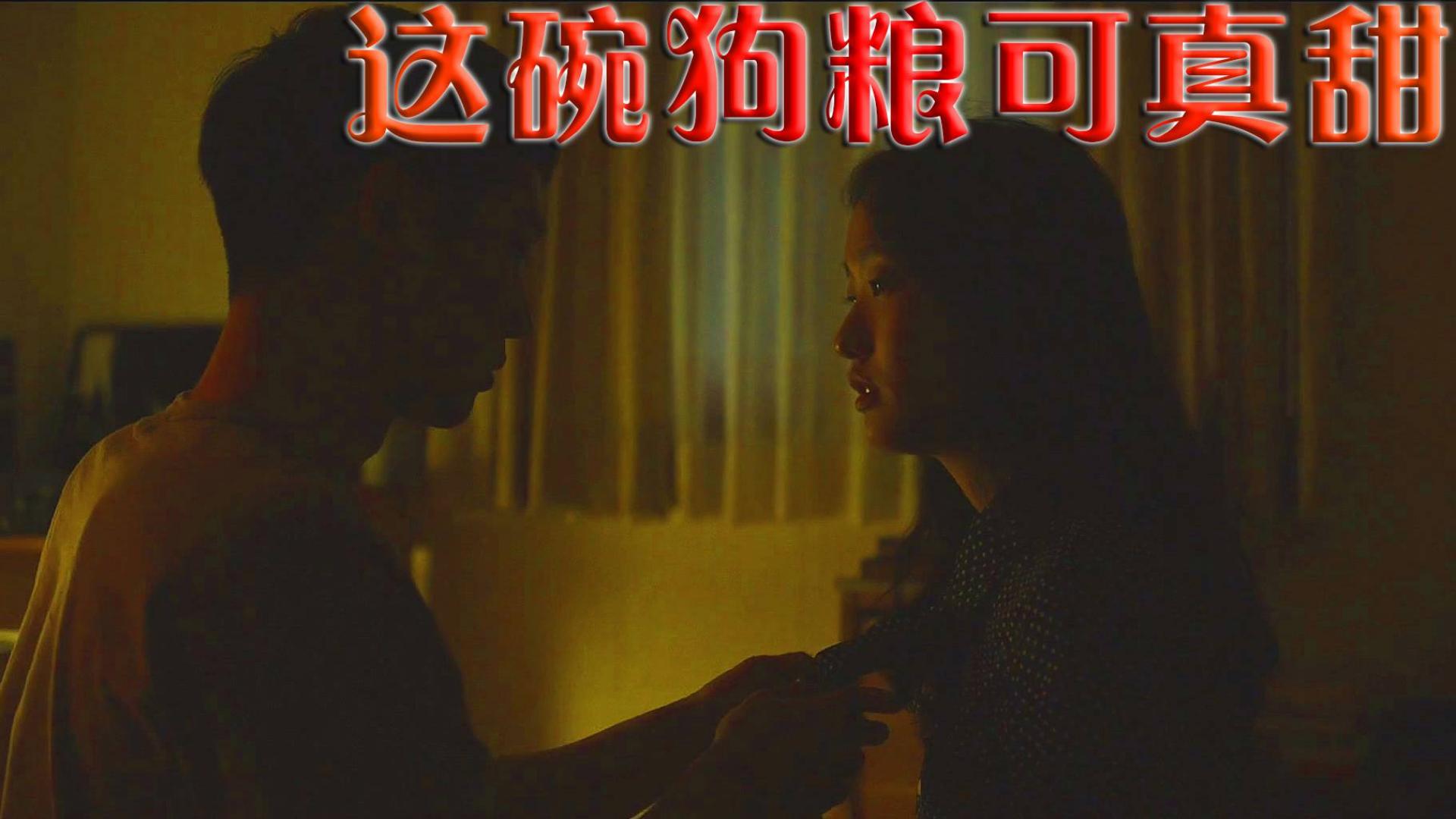 污师【82期】2019票房|初恋初吻有多甜,韩国高分纯爱《柳烈的音乐专辑》