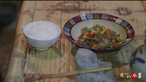 【磨魔芋豆腐】按照传统方法做的魔芋豆腐,嫩滑Q弹的口感无论炒煮凉拌都是相当的美味!