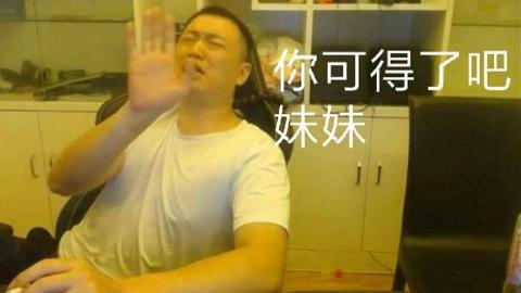 """中国万恶之源药酱艺术传入日本?""""男孩子都喜欢黄头发的妹妹""""艺术会流入日本吗?"""