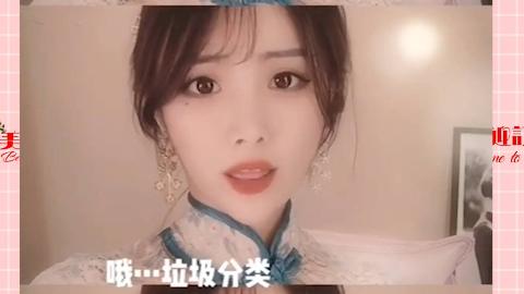 【TIK TOK 抖音】美厨娘 #福利视频合集