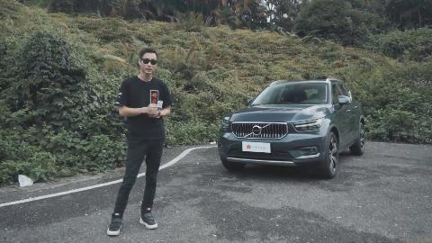 又一部SUV要国产了,买领克01还是买它?