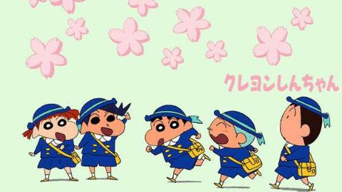 蜡笔小新·双叶幼稚园合集2