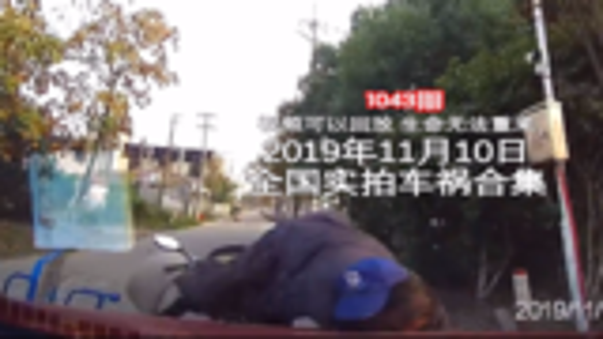 1043期:运煤气罐车辆高速路起火爆炸【20191110全国车祸合集】