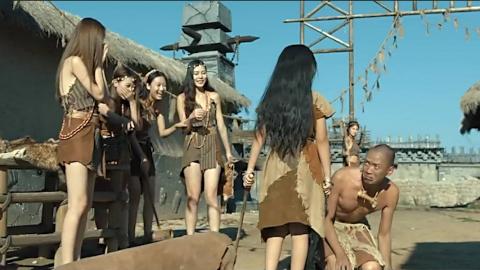 小伙意外闯入原始部落,整个部落全是女人,幸福的小伙受尽折磨!