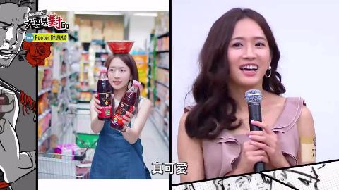 【台湾综艺】这些禁区!长再正都不能触碰!