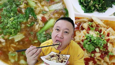 青岛/西北风味的面食的确有讲究 又是一碗用勺子挖着吃的面条