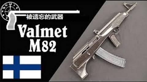 【搬运/已加工字幕】瓦尔梅特M82无托步枪 历史介绍&内部结构拆解