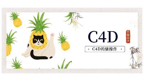 ps教程免费视频cdr制作立体字cdr免费教学视频教程字体制作教程海报设计教程基础视频