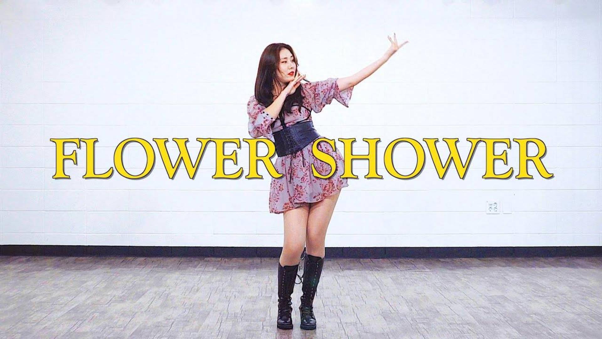 MTY舞团美女翻跳HyunA - FLOWER SHOWER